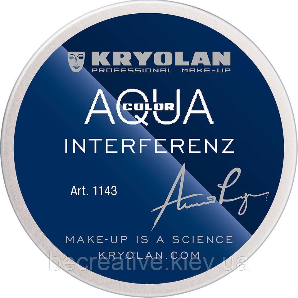 Глянцевый аквагрим AQUACOLOR INTERFERENZ, 55 мл (оттенок pearl G)