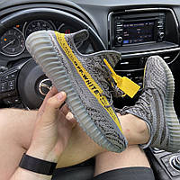 Adidas Yeezy 350 x OFF WHITE Gray (Серый)