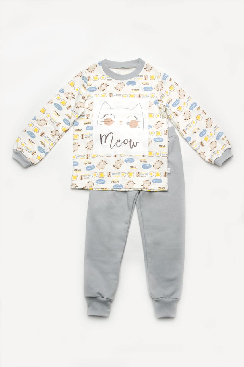 Пижама утепленная Meow серый