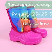 Дитячі чобітки дутики на дівчинку на хутрі Vitaliya, недорога дитяче зимове взуття р.25-25,5