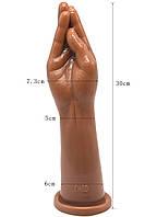 Реалістична рука для інтимних ігор