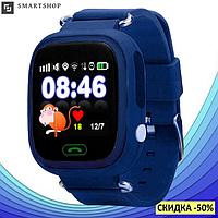 Детские Умные часы с GPS Smart baby watch Q90 Темно-синие, Детские смарт часы-телефон с трекером и кнопкой SOS