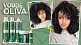 Шампунь для сухого волосся Griffus Shampoo Vou De Oliva ml 420, фото 3
