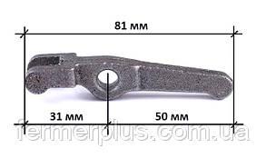 Вилка выжима сцепления (лапка) - мототрактор