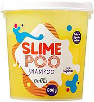 Дитячий шампунь Griffus Shampoo Amarelo Slimepoo 300g