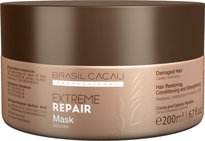 Маска для экстремального восстановления Cadiveu Brasil Cacau Extreme Repair Hair Mask 200 ml