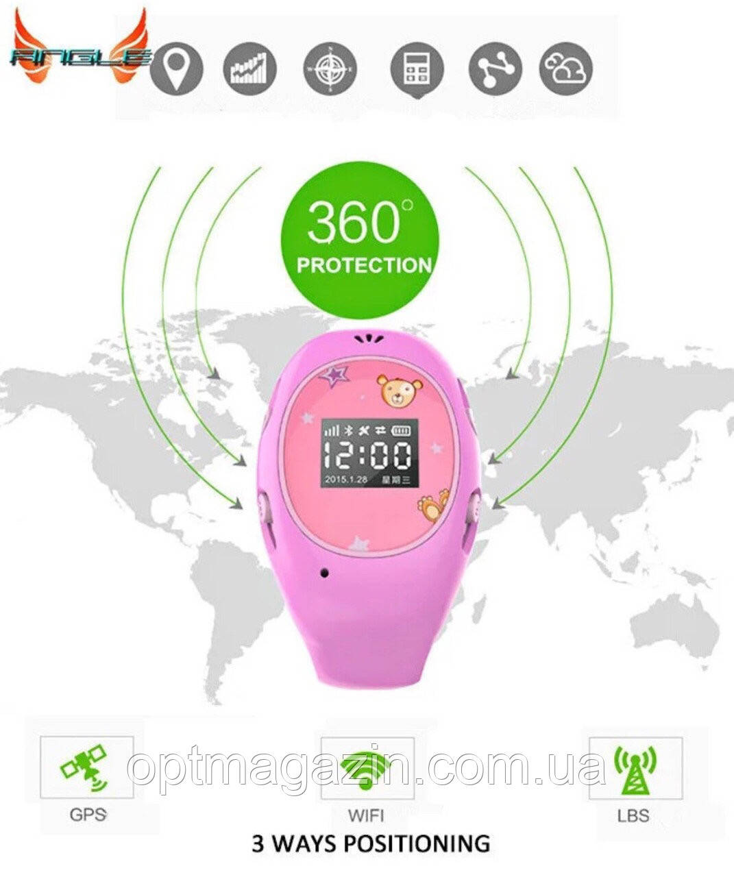 Детские смарт часы с GPS-трекером G65 | смарт часы G65 | Умные часы G65