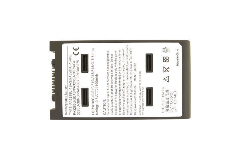 Аккумуляторная батарея для ноутбука Toshiba PA3285U Qosmio F10 10.8V Black 5200mAh OEM