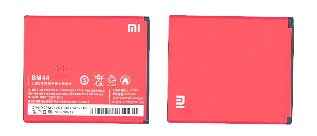 Оригинальная аккумуляторная батарея для смартфона Xiaomi BM44 Redmi 2 3.8V Red 2200mAh 8.36Wh