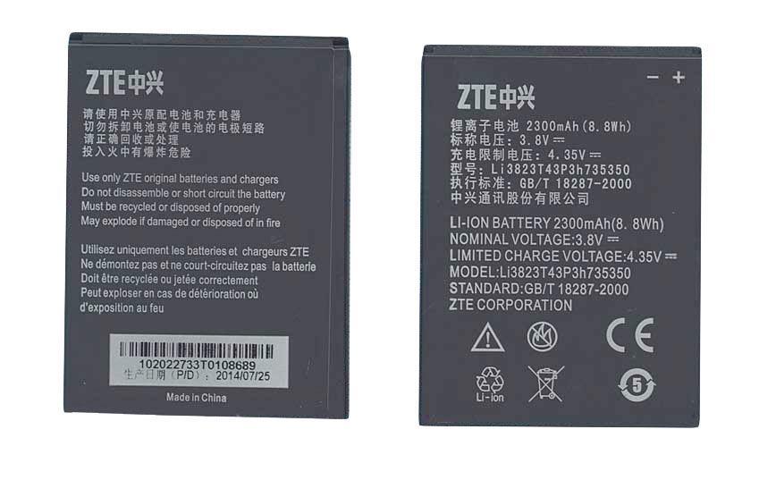 Оригинальная аккумуляторная батарея для смартфона ZTE Li3823T43P3h735350 Blade Q Maxi 3.8V Black 2300mAh 8.8Wh