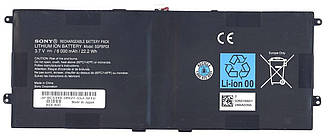 Оригинальная аккумуляторная батарея для планшета Sony SGPBP03 Xperia Tablet S SGPT121 3.7V Black 6000mAhr