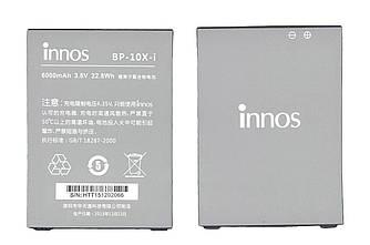 Оригинальная аккумуляторная батарея для смартфона Highscreen BP-10X-I Boost 2, Boost 2 SE 3.8V Silver 6000mAh