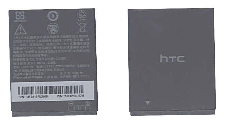 Оригінальна акумуляторна батарея для смартфона HTC BD29100 HD7 T9292 3.7 V Black 1230mAhr 4.55 Wh
