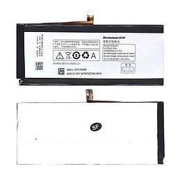 Оригинальная аккумуляторная батарея для смартфона Lenovo BL207 K900 3.8V Black 2500mAh 9.5Wh