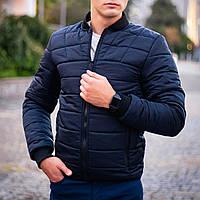 Мужская куртка Povezlo Pobedov (синяя) S, 46