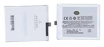 Оригинальная аккумуляторная батарея для Meizu BT41 3.8V White 3250mAh 12.35Wh