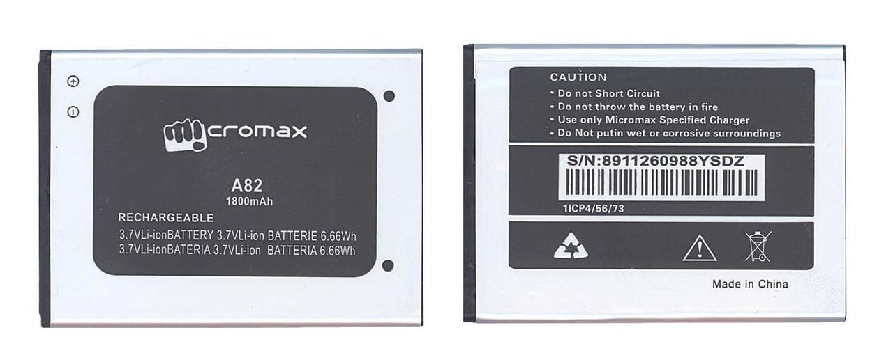Оригинальная аккумуляторная батарея для смартфона Micromax A82 3.7V White 1800mAh 6.66Wh