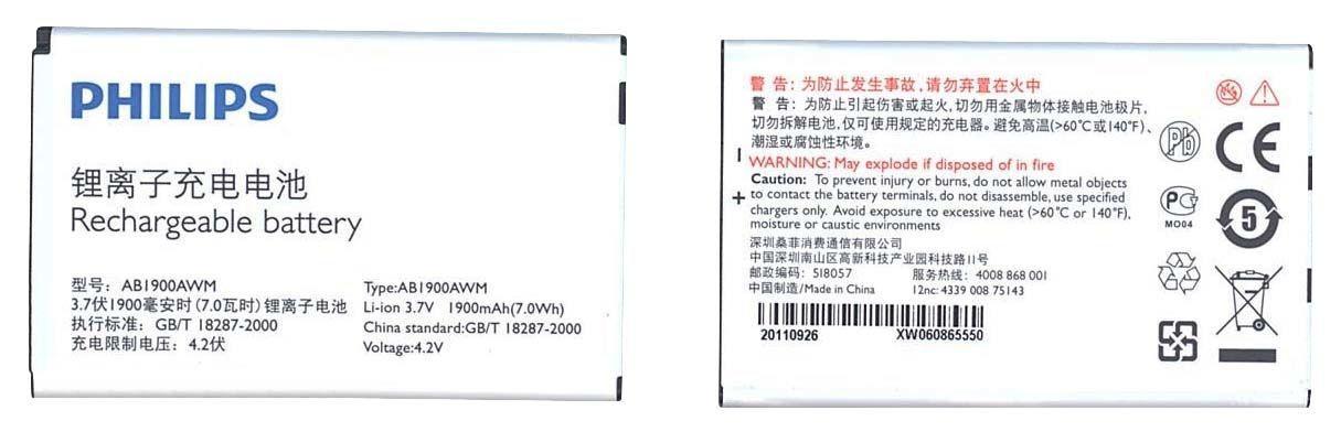Оригинальная аккумуляторная батарея для смартфона Philips AB1900AWM 3.7V White 1900mAh 7Wh