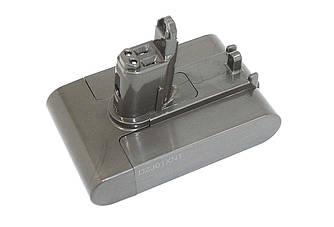 Аккумулятор для пылесоса Dyson DC31 Type B 2500mAh 22.2V черный