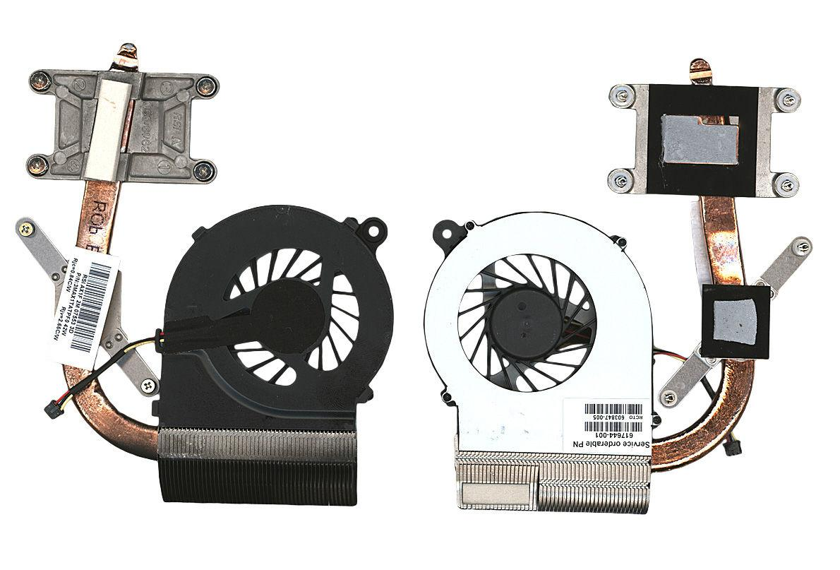 Система охолодження для ноутбука HP 5V 0,45 А 3-pin Delta Presario CQ42, CQ72, G42, G62, G72 (Intel)