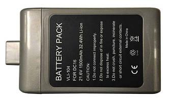 Аккумулятор для пылесоса Dyson Vacuum Cleaner DC16 1500mAh 21.6V черный
