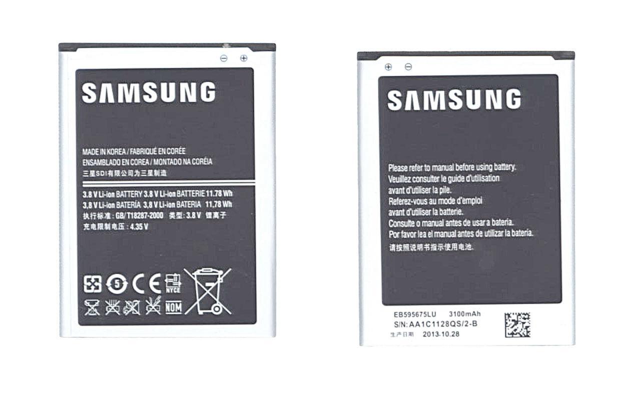 Оригинальная аккумуляторная батарея для смартфона Samsung EB595675LU Galaxy Note 2 N7100 3.8V Silver 3100mAh