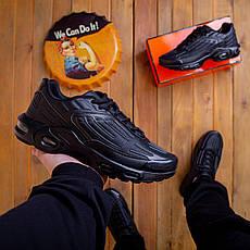 Чоловічі кросівки Ривал Білл ТН Pobedov (чорні), фото 3