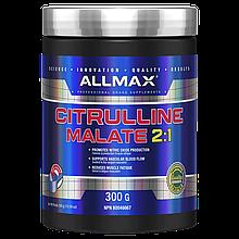 Предтренеровочный  ALLMAX CITRULLINE MALATE 2:1  300 г