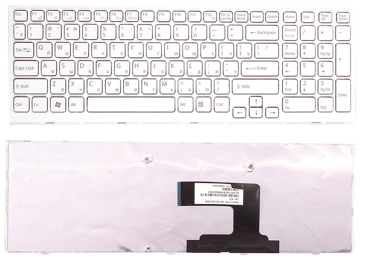 Клавиатура для Sony Vaio (VPC-EL) White, (White Frame), RU