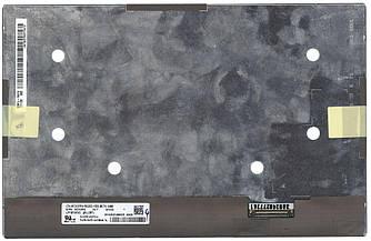 "Матрица для планшета 10,1"", Slim (тонкая), 40 pin (снизу справа), 1280x800, Светодиодная (LED), без крепления,"
