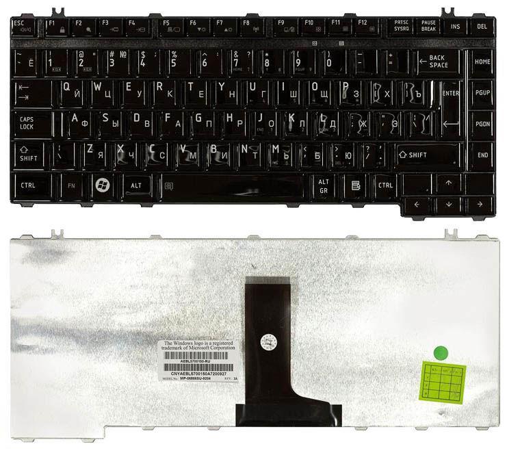 Клавиатура Toshiba Satellite (A200, A205, A300, A305, A400, A405, M200, M205, M300, M305, L200, L300, L305,