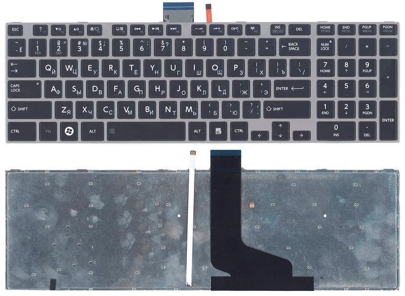 Клавиатура Toshiba Satellite (P850, P850D, P855, P855D) с подсветкой (Light), Black, (Gray Frame) RU