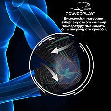 Налокітники спортивні PowerPlay 4098 Чорні S/M (Пара), фото 2