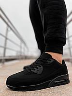 Мужские кроссовки демисезонные весна-осень черные