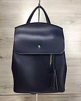 Молодежный сумка-рюкзак WeLassie Сердце Синий (65-44603)