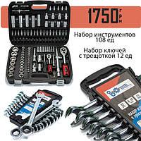 Набор инструмента 2в1 за 1750 грн (Набор 108 ед.Profline +Набор ключей с ТРЕЩОТКОЙ в холдере 12 ед 8-19 мм)