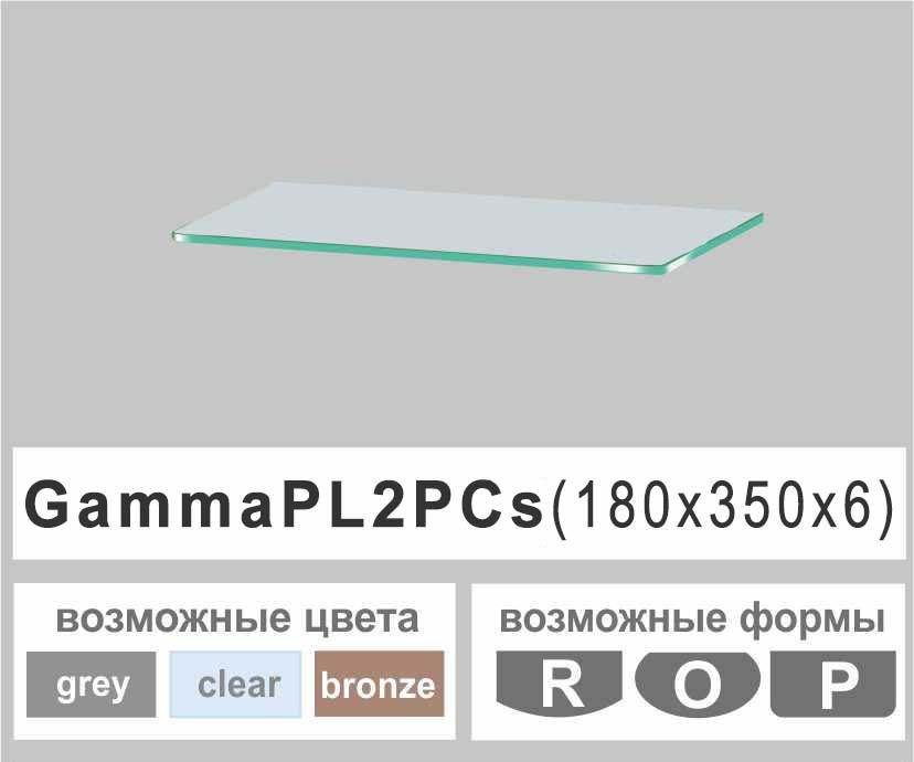 Стеклянная полка прямоугольная Commus PL2 PC smart (180х350х6мм)