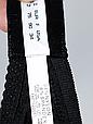 Бюстгальтер Acousma U6325CDH оптом, чашка D, колір Чорний, фото 5