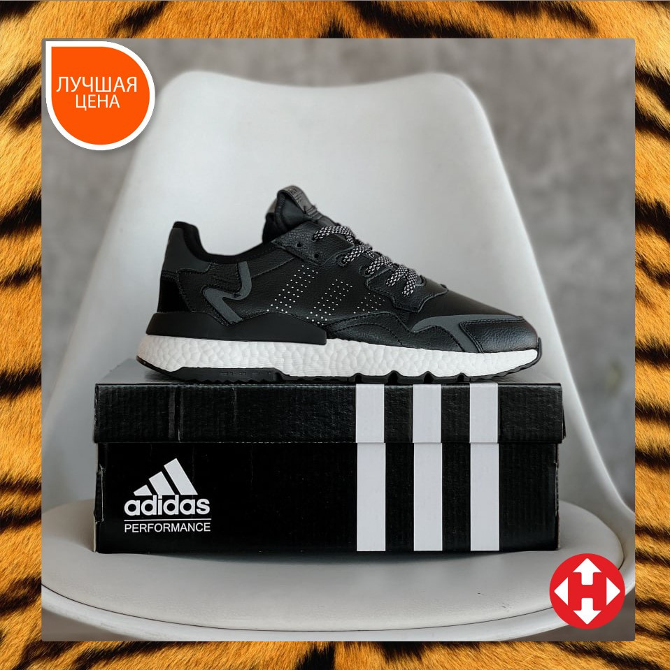 🔥 Кроссовки мужские Adidas Nite Jogger адидас найт джоггер черные повседневные спортивные рефлективные