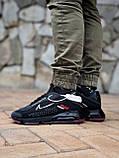 🔥 Кроссовки мужские Nike Air Max 2090 Neymar найк эир макс черные повседневные спортивные рефлективные, фото 5