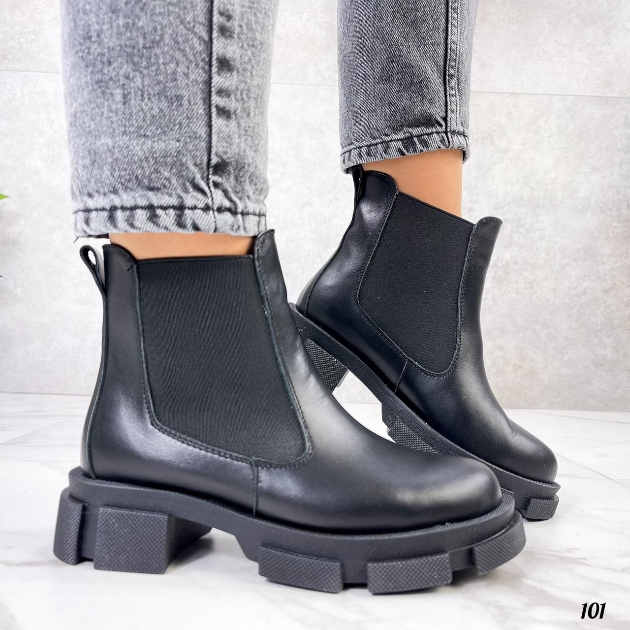Женские ботинки ДЕМИ черные с резинкой натуральная кожа весна/ осень