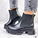 Женские ботинки ДЕМИ черные с резинкой натуральная кожа весна/ осень, фото 4