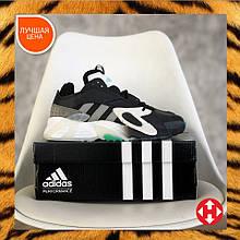 🔥 Кроссовки мужские Adidas Streetball адидас стритбол белые черные повседневные спортивные баскетбол