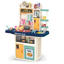 Кухня детская с циркуляцией воды Kitchen Chef арт. 922-108