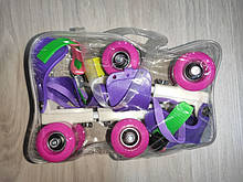 Ролики арт 0053 квадровые,раздв,бакл+шнур,стель16 см(+2,5 см),колеса 4,5 см в сумці,рожеві бузковий