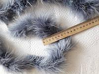Боа пух марабу 1,8 м 25-27 грам сірий