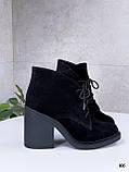 Женские ботильоны ДЕМИ на каблуке 8 см черные натуральная замша весна - осень, фото 9