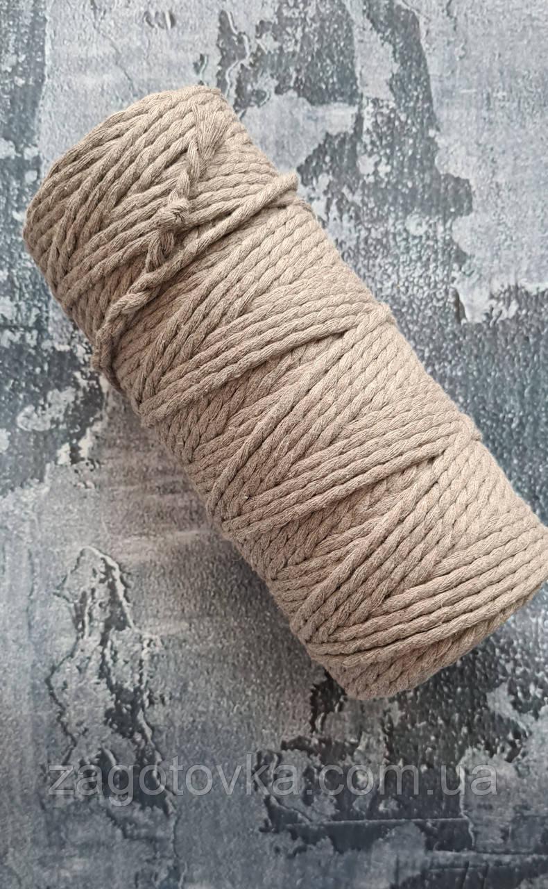 Эко шнур хлопковый крученный Макраме 4мм  №34 Моккачино