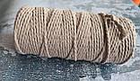 Эко шнур хлопковый крученный Макраме 4мм  №34 Моккачино, фото 3