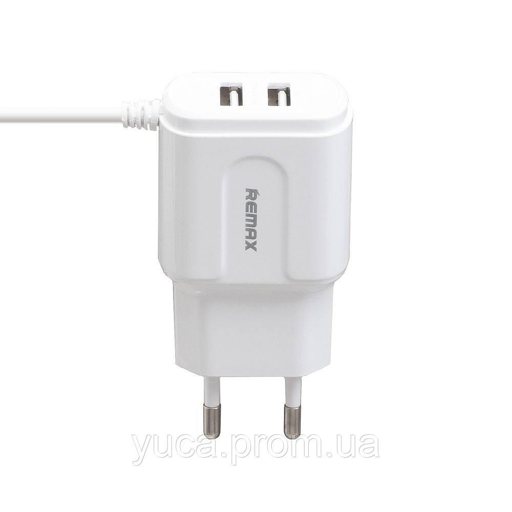 Сетевое зарядное устройство Remax RP-U22 2 USB 2.4A Lightning белое